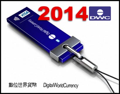 Digital World Currency